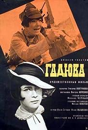 Gadyuka Poster