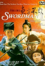 Swordsman II (1992) Poster - Movie Forum, Cast, Reviews