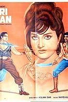 Image of Aakhri Chattan