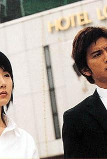 Aktori Tomoya Nagase