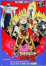 Dragon Ball Z Broly The Legendary Super Saiyan(2003)