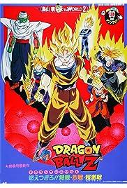 Watch Movie Dragon Ball Z: Broly - The Legendary Super Saiyan (1993)
