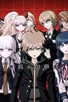 Image of Danganronpa: The Animation