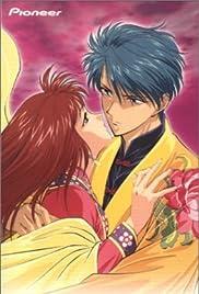 Fushigi Yûgi: The Mysterious Play - Reflections OAV 3 Poster