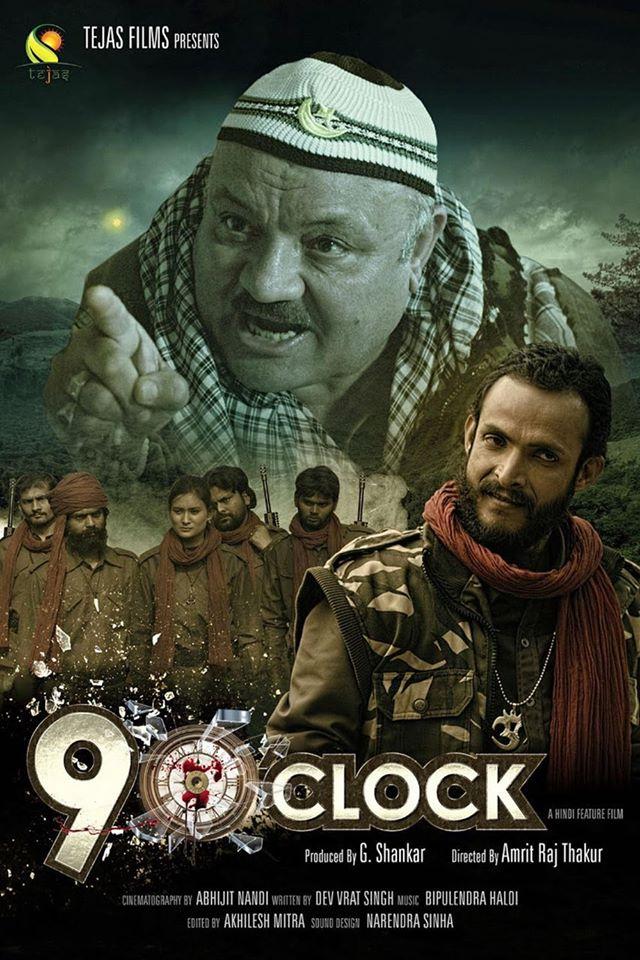 Cara Download Film 5 Cm Di Ganool Allthingsxsonar