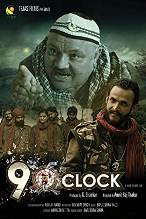 9 O' Clock poster