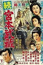 Image of Samurai II: Duel at Ichijoji Temple