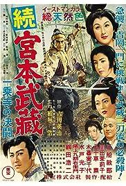Nonton Film Samurai II: Duel at Ichijoji Temple (1955)