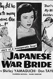 Japanese War Bride Poster