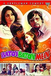 Baton Baton Mein Poster