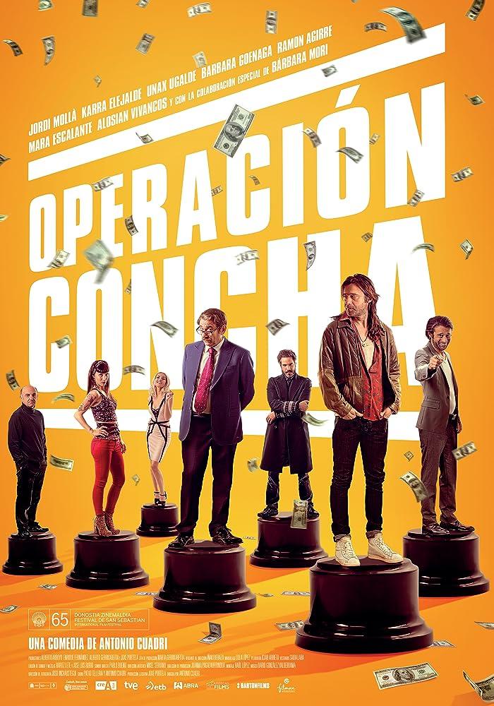 ოპერაცია «ოქროს ნიჟარა» / Operación Concha