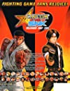 Capcom vs SNK: Millennium Fight 2000