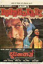 Primary image for Doodh Ka Karz