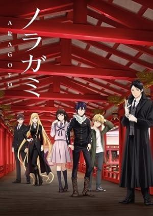 Noragami Aragoto (2015) Season 2