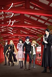 Noragami Poster - TV Show Forum, Cast, Reviews