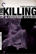 The Killing of a Chinese Bookie (1976) Poster