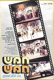 Hamesh Hamesh Poster