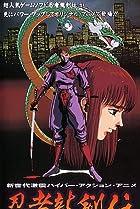 Image of Ninja gaiden