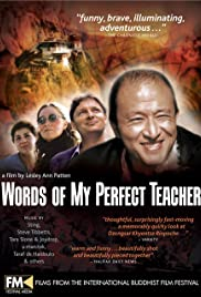 Words of My Perfect Teacher Poster