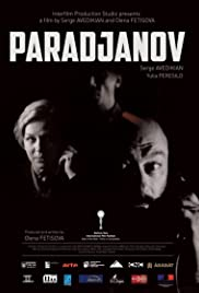 Paradzhanov (2013) Poster - Movie Forum, Cast, Reviews