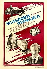 Milliony Ferfaksa Poster