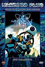Macross Plus Poster - TV Show Forum, Cast, Reviews