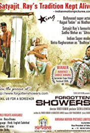 Forgotten Showers Poster