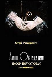 Hakob Hovnatanyan Poster