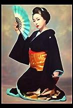 Yumi Mizui's primary photo