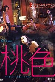 Toh sik(2004) Poster - Movie Forum, Cast, Reviews
