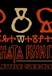 Tajnata kniga Poster