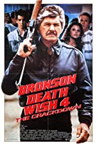 Image of Death Wish 4: The Crackdown