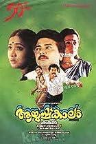 Image of Aayushkalam