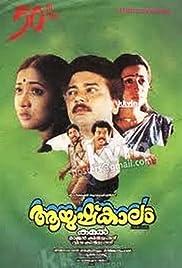 Aayushkalam Poster