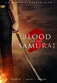 Blood of the Samurai 2: Director's Cut Poster