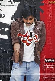 Jalsa(2008) Poster - Movie Forum, Cast, Reviews