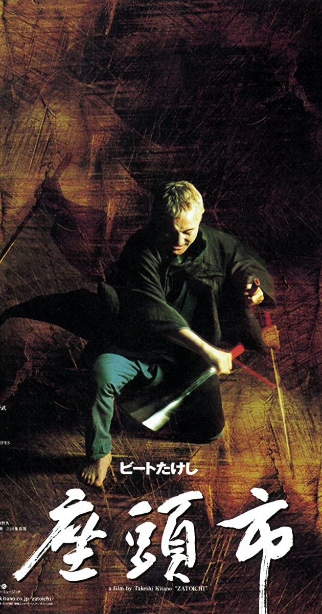 The Blind Swordsman Zatoichi 2003 Imdb