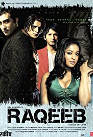 Raqeeb (2007) Poster - Movie Forum, Cast, Reviews