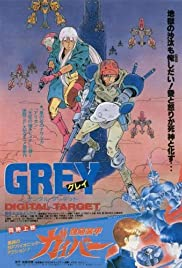 Grey Digital Target Poster