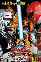 Image of Kaizoku Sentai Gokaiger vs. Space Sheriff Gavan: The Movie