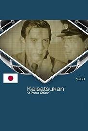 Keisatsukan Poster
