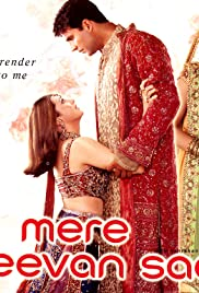 Mere Jeevan Saathi (2006) Poster - Movie Forum, Cast, Reviews
