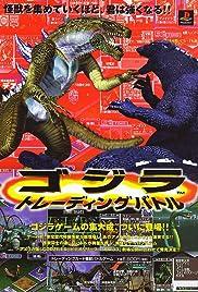 Gojira torêdjingu batoru Poster