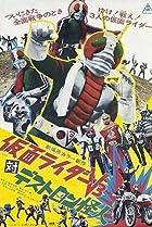 Image of Kamen Rider V3 vs. Destron Mutants