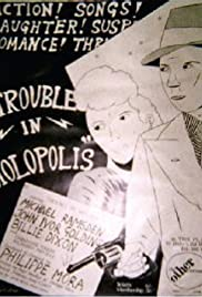 Trouble in Molopolis Poster