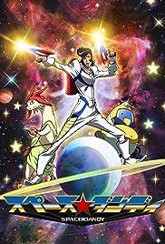 Space Dandy Poster - TV Show Forum, Cast, Reviews