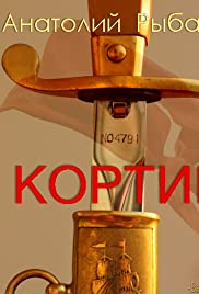 Kortik Poster - TV Show Forum, Cast, Reviews