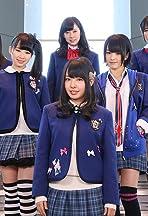 NMB48 Geinin! The Movie: Owarai seishun gâruzu!