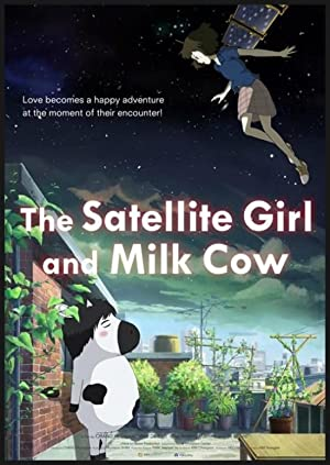 La chica satélite y el chico vaca -
