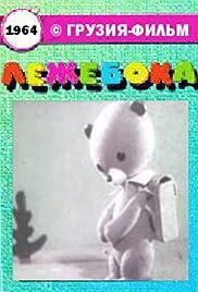 Zarmatsi Poster